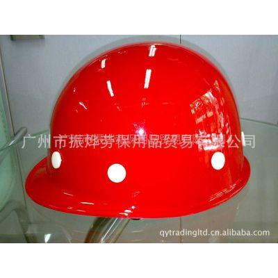 供应头部防护 民生玻璃钢安全帽
