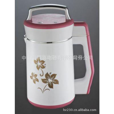 供应韩酷新款不锈钢全钢迷你型全自动豆浆机,小容量豆浆机 0.6L
