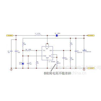 供应dc dc升压开关电源GS3662 GS3663