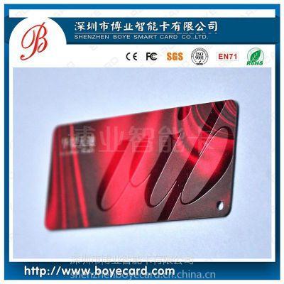 供应PVC非标卡制作/非标IC卡厂家/异形卡制作