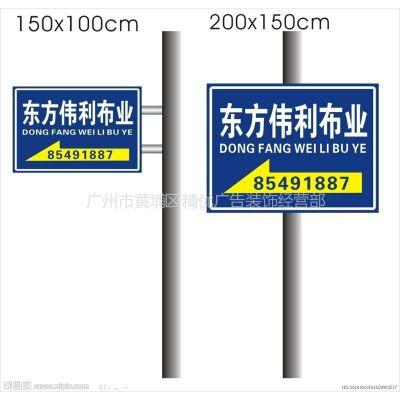 供应广州黄埔精优广告公司、指示牌制作