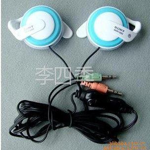 供应索尼耳挂带麦克风 SONY MDR-Q50挂耳式耳机