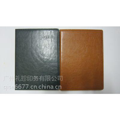 海珠区日记本印刷,订做笔记本,便宜笔记本