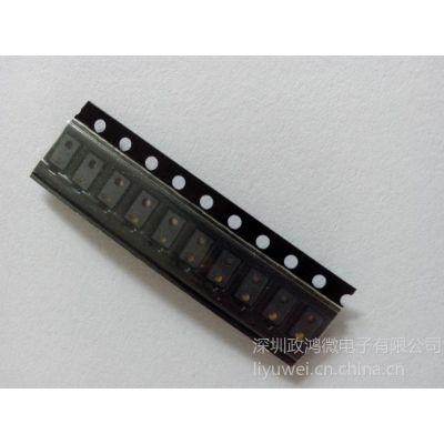 供应STK3171-018三合一传感器