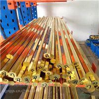 H59-1黄铜六角棒厂家-珠海C3604方形黄铜棒规格齐全