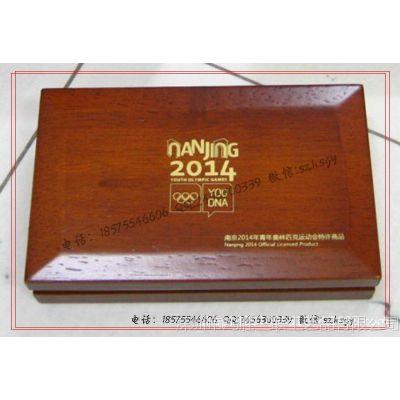 南京世界大学生2014年运动会木制贵金属礼品包装盒厂家批量定做