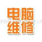 供应上海火车站笔记本维修哪家主修电池,主板芯片?上海明基笔记本维修站