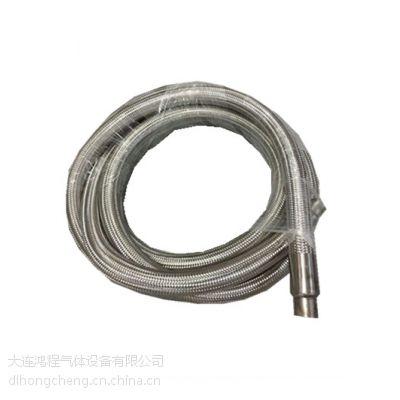 低温液体充装软管