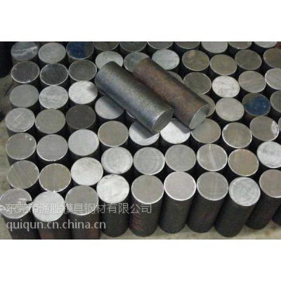 东莞代理现货日本日立HPM31模具钢 高耐磨HPM31精光板料