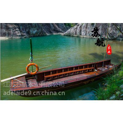 苏航木业厂家手工制造小木船 手划船 乌篷船 渔船 捕鱼船