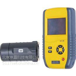 北京京晶 裂缝宽度检测仪 FK(N) 有问题来电咨询我们