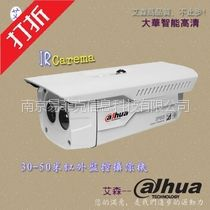 供应大华摄像机大华700线红外防水枪型监控摄像头DH-CA-FW48-IR3
