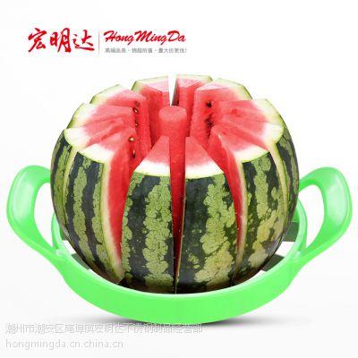批发大号不锈钢西瓜切片器 切西瓜神器 多功能水果切片器 宏明达 水果分割器