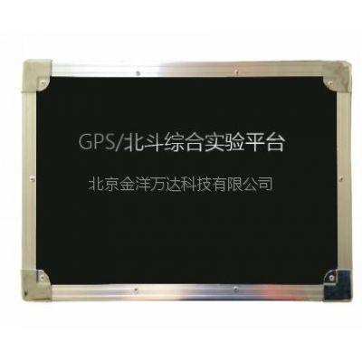 GPS北斗综合实验平台价格 JY-DICE-2100A