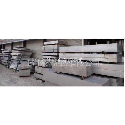 供应3.0*1200*3500铝板现货供应-批发超宽超长2014铝板