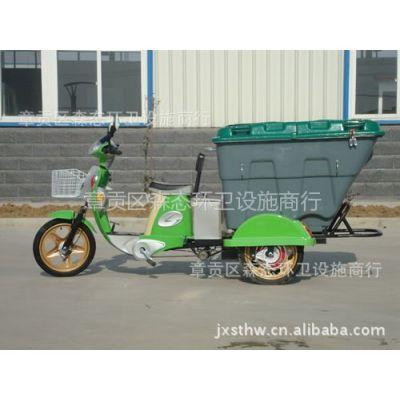 供应电动三轮车 保洁车 清运车 电动车ST-BJ3002 扫地车 环卫车挂桶车