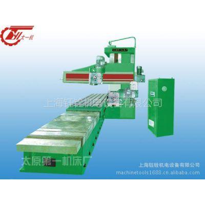 低价供应太原一机XQ1010、XQ1012系列轻型单臂铣床
