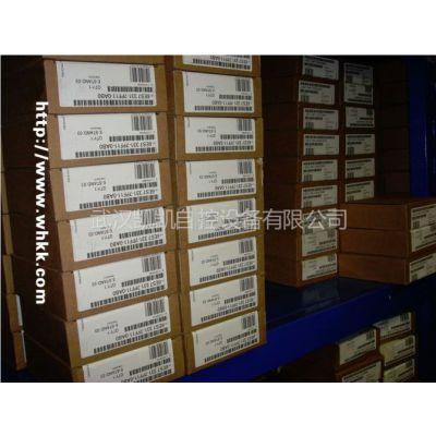 供应供应西门子6ES7317-2EK13-0AB0,欢迎询价!