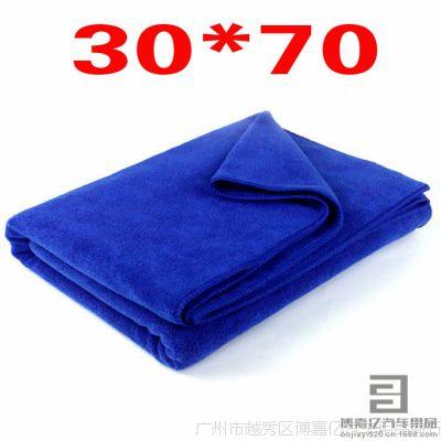 洗车毛巾 擦车巾批发 超细纤维擦车巾 超柔洗车小毛巾 70cm*30cm
