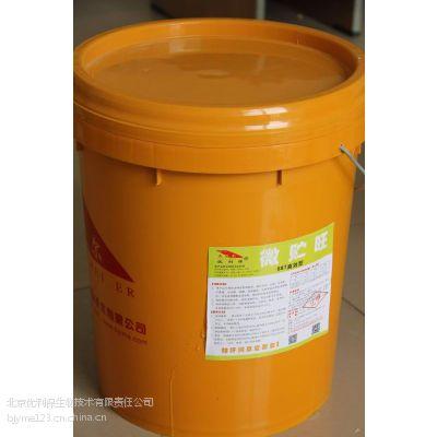 微贮旺—秸秆发酵剂 玉米小麦稻草豆秸青贮饲料专家