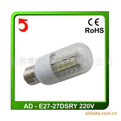 供应LED成品灯具 草帽灯 带罩灯 灯头多种