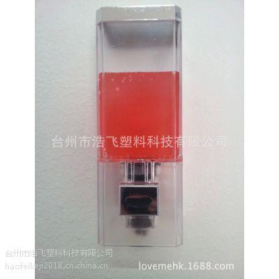 厂家直供 酒店用品 宾馆用品卫浴用品单体镀铬皂液器 专利设计HF-960-1