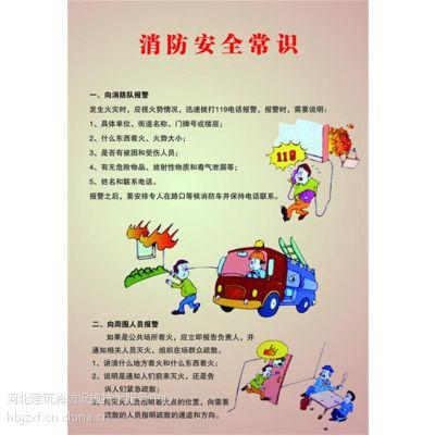 消防维护,河北建筑消防中心(图),消防维护工作包括哪些内容