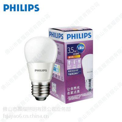 飞利浦PHILIPS LED球泡 3.5W 5W 7W 9.5W 9W 10.5W 13W 18W