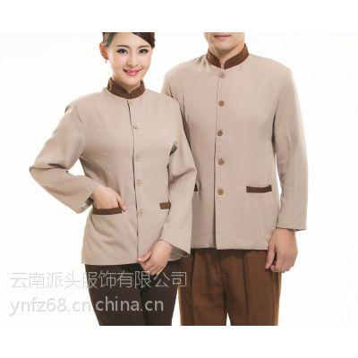 云南酒店客房服务员服装定做昆明酒店职业装