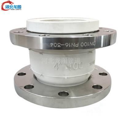 供应龙图DN500 PN1.6大口径橡胶软接头 碳钢橡胶软接头