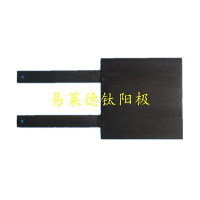 供应陕西易莱德新材料科技有限公司空调水处理用钛电极