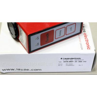劳易测专卖德国进口LEUZE色标传感器KRTM 20M/N-20-3320-S12