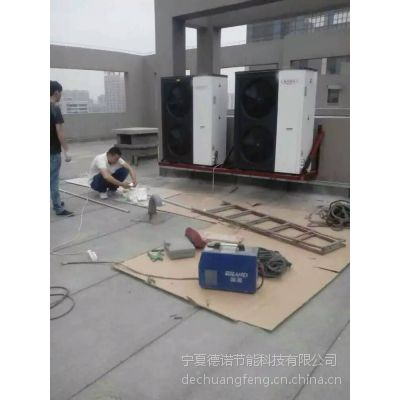 银川空气能采暖机,冷暖空气能,银川办公室采暖