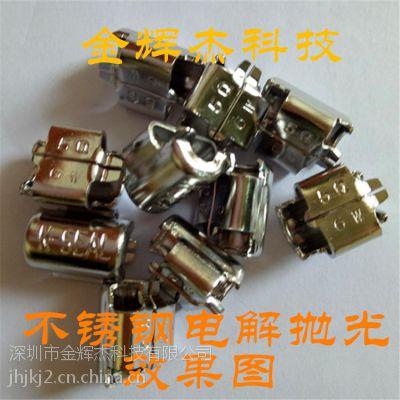 不锈钢电解抛光设备,整流机,广东深圳电解设备厂