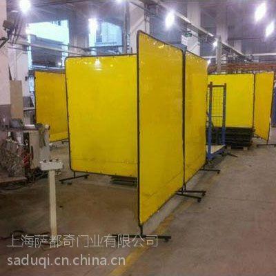 厂家进口新型PVC防火阴燃防电焊渣防弧光防护屏松江厂家