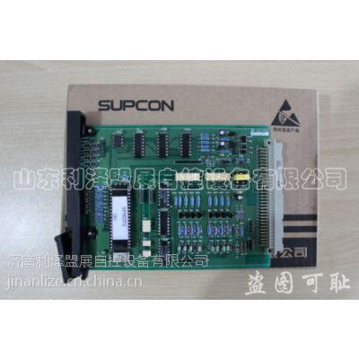 供应原装正品晶体管触点开关量输出卡XP367 SUPCON