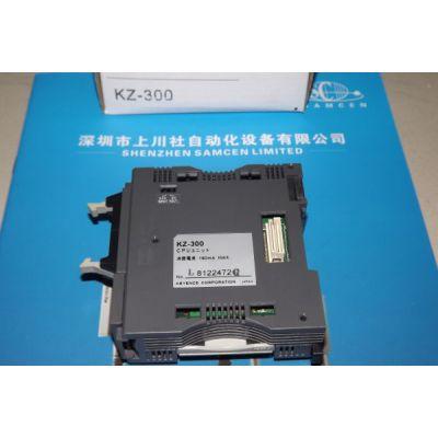 供应长期特价销售KEYENCE-KZ-350等系列产品