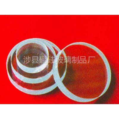 供应【硼硅供应】沈阳高硼硅视镜玻璃/营口高硼硅钢化玻璃视镜