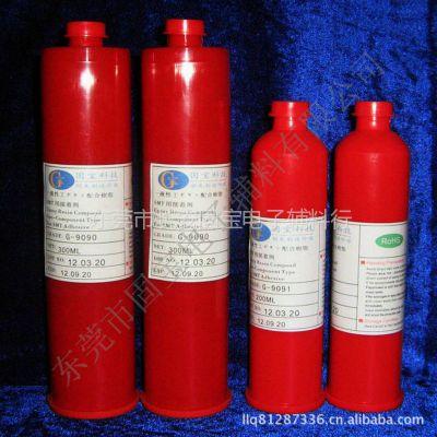 供应直销高质SMT贴片红胶,SMD贴片红胶。电子贴片红胶,军工品质