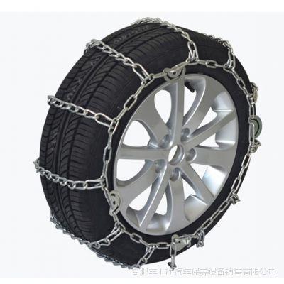批发汽车雪地防滑链 钛合金防滑链条