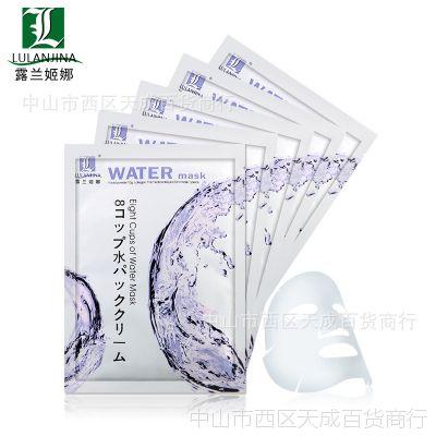 正品露兰姬娜8杯水营养水疗面膜50g 超强补水保湿男女可用A/01004