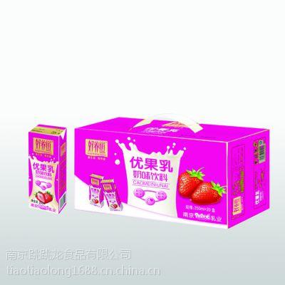 好养道250ml*20盒草莓味酸酸乳饮料招商加盟 夏季热销酸奶 赛蒙牛伊利
