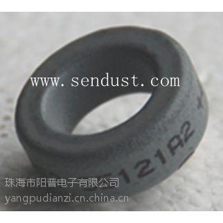 供应铁镍钼磁环55044-A2