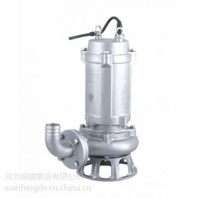 铭瑞泵业(在线咨询),潜水泵,不锈钢潜水泵