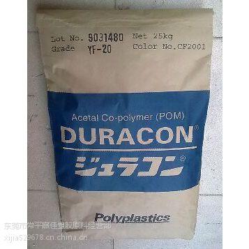 供应日本宝理铁氟龙增强高润滑高耐磨POM:YF-5,YF-10,YF-15,YF-20