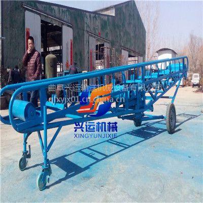 50公斤袋装化肥装卸用输送机,固定式爬坡运输机,变频调速圆管皮带机