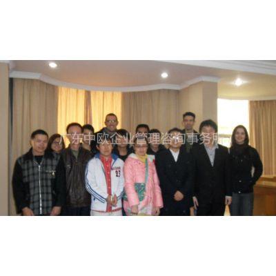 供应厦门/邵阳汽车供方—关于应用ISO9001:2000的特殊要求