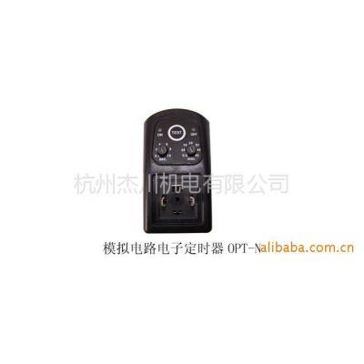 供应模拟电路电子定时器