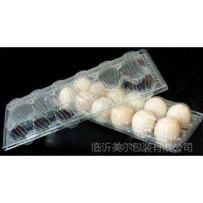 供应塑料鸡蛋盒,蛋托,蛋盒,土鸡蛋塑料托,透明蛋盒,透明蛋托