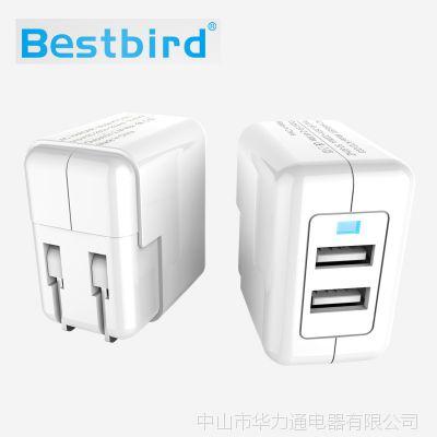 Bestbird原装2.4A双USB旅充(诚招江西鹰潭代理经销商)
